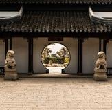 Chinese Secret Garden Royalty Free Stock Image