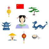 The chinese set Royalty Free Stock Photography
