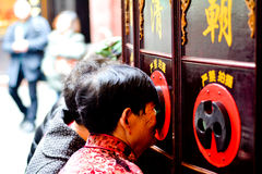 Chinese Shadow Puppetry Shanghai, China Stock Images