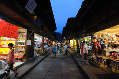 Chinese shangli old  town Stock Photo