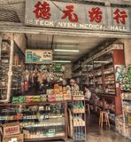 Chinese Shop stock image