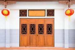 Chinese Shop's door Stock Images