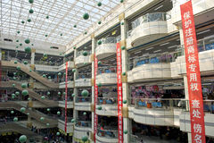 Chinese shopping center. Multilevel interior of the shopping center in Shenyang, China Royalty Free Stock Image