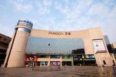 Chinese shopping mall Stock Photos