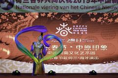Chinese New Year 2019 - Heart shape ribbon. Chinese show and stage performance by Art group from Henan Province China in the city hall premise celebrating the royalty free stock image