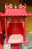 Chinese shrine Royalty Free Stock Image