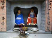 Chinese shrine Stock Photo