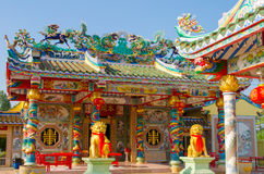 Chinese shrine Royalty Free Stock Photo