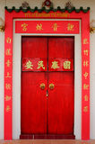 Chinese shrine door Stock Images