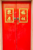 Chinese shrine door Stock Photo