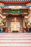 Chinese shrine at Phuket. Thailand Stock Photography
