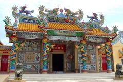 The Chinese Shrine Stock Photos