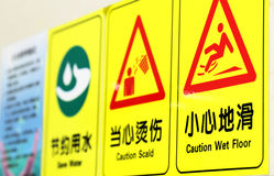 Chinese sign. On the wall,caution wet floor Stock Photos