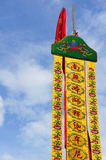 Chinese sign and blue sky Royalty Free Stock Images