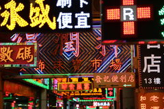 Chinese Signs in Macau Stock Images