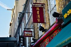 Chinese signs. Signs on buildings in Chinatown, London Royalty Free Stock Image