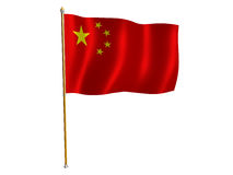 Chinese silk flag. Silk flag of China vector illustration
