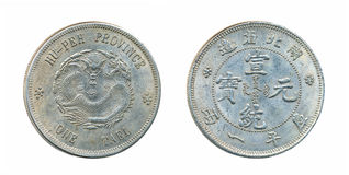 Chinese silver coin. Ancient chinese silver coin isolated on white Stock Photography