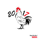 Chinese simbol of 2017 - rooster. Hand drawn chinese symbol for the year of rooster 2017  on white background. Vector illustration Royalty Free Stock Images