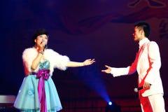 Chinese singer ao Cheng Yong singing, zhang min couple Royalty Free Stock Photos