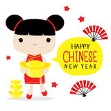 Chinese Sister Hold Gold Cute Cartoon Vector Royalty Free Stock Image