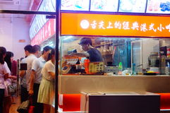 Chinese snack bar Royalty Free Stock Photo