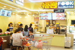 Chinese snack shop, people in the enjoyment of Food. In Shenzhen Baoan, Xixiang, China Royalty Free Stock Photo