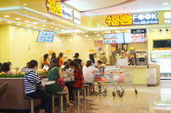 Chinese snack shop, people in the enjoyment of Food Royalty Free Stock Images
