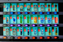 Chinese sodas vending machine Stock Photography