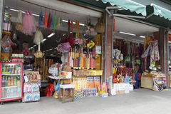 Chinese souvenir retail store Royalty Free Stock Image