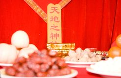 Chinese spirit tablet. In chinese wedding Royalty Free Stock Photos