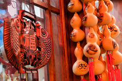 Chinese Spring Festival Auspicious Ornaments Stock Photo