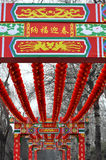 Chinese Spring Festival  FU Royalty Free Stock Photo