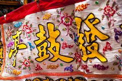 Chinese spring festival, the lantern festival, folk customs of Taiwan, Founder and God, blessing ceremony and parade, Drum car, ar. Chinese New Year Lantern stock photo