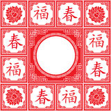 Chinese spring festival lotus frame Royalty Free Stock Photography