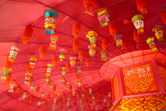 Chinese Spring Festival Stock Photos