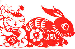 Chinese spring festival paper cutting stock image