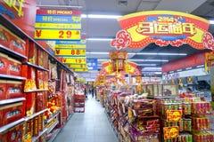 Chinese Spring Festival shopping Stock Photos