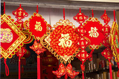 Chinese Spring Festival Store Royalty Free Stock Photography