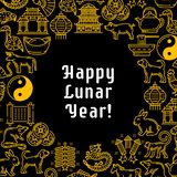 Chinese spring Lunar Year greetings vector illustration