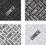 Chinese square background set Stock Photography