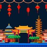 Chinese stads naadloze horizontale achtergrond Reis naar de vector vlakke illustratie van China Nachtcityscape, Zaal royalty-vrije illustratie