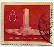 Chinese stamp Royalty Free Stock Photos