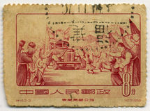Chinese stamp. Vintage postage stamp from Chinese, 1958 stock photo