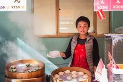 Chinese Steamed Bun at Nagasaki Chinatown Stock Image