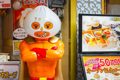 Chinese Steamed bun restaurant at Yokohama Chinatown. YOKOHAMA, JAPAN - NOVEMBER 24 2015: A Chinese Steamed bun restaurant on a street of Yokohama Chinatown Stock Photography