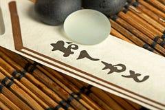 Chinese sticks holder stock photos