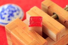 Chinese stone seal royalty free stock image