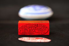 Chinese stone seal. ,China`s traditional arts and crafts stock photo