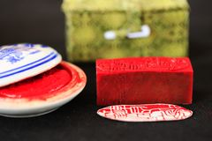 Chinese stone seal. ,China`s traditional arts and crafts stock photography
